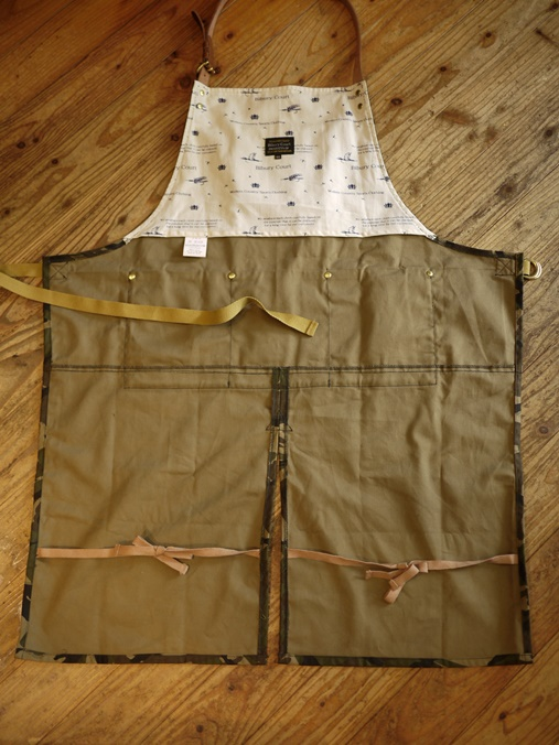 bc apron sP1280911.JPG