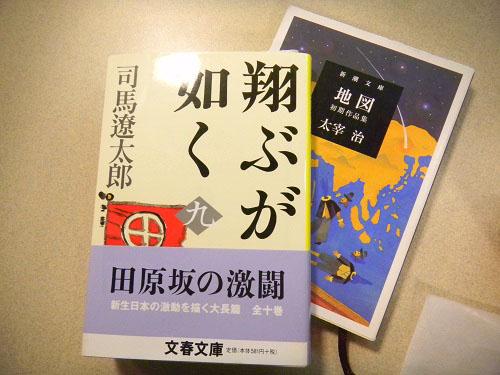 blog 002.JPG