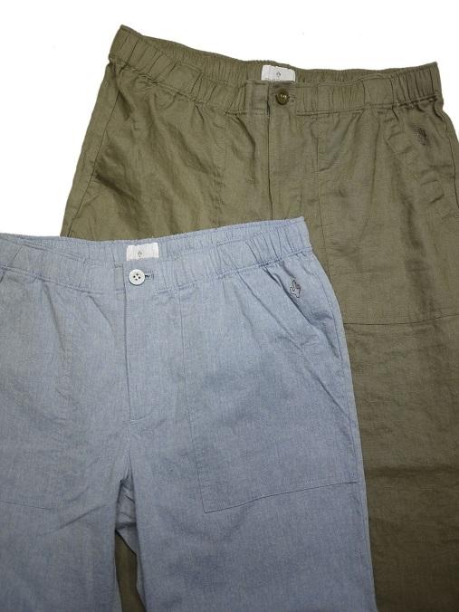garden pants 023.JPG