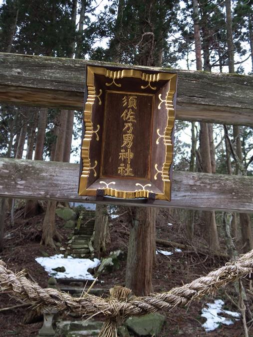 inawashiroina camp (52).JPG