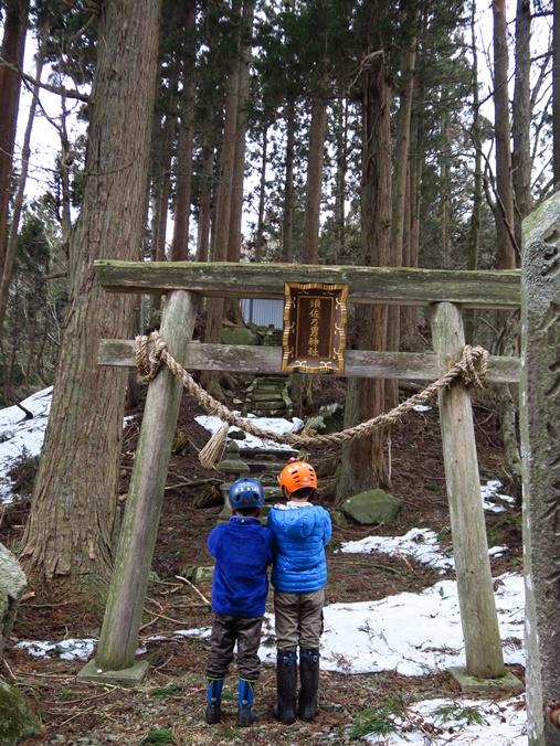 inawashiroina camp (53).JPG
