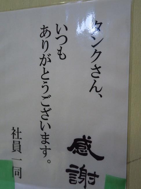 miso (7).JPG
