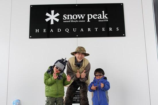 snow peak 121.JPG