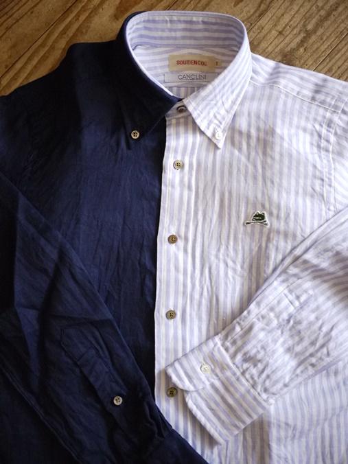 souti shirt (24).JPG