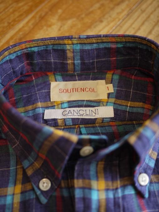 souti shirt sP1380245.JPG