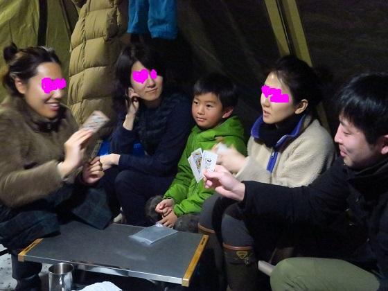toshikoshi (48).JPG