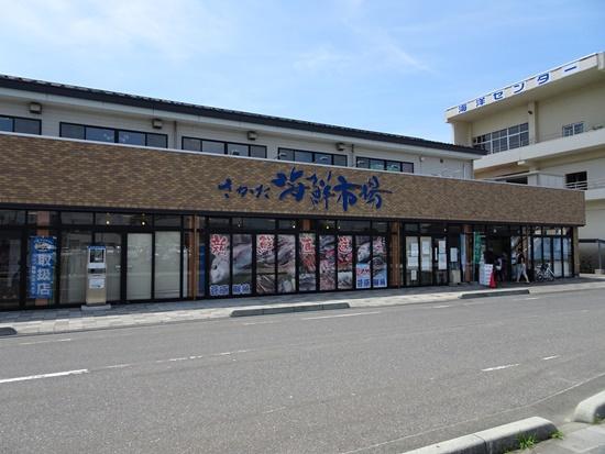 yamagata sDSC04733.JPG