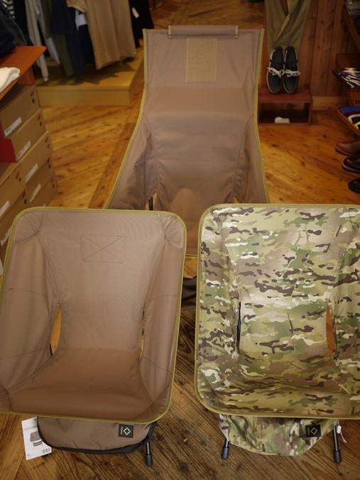 chair s (3).JPG