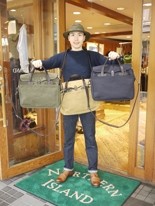 filson zipper sP1410047.JPG