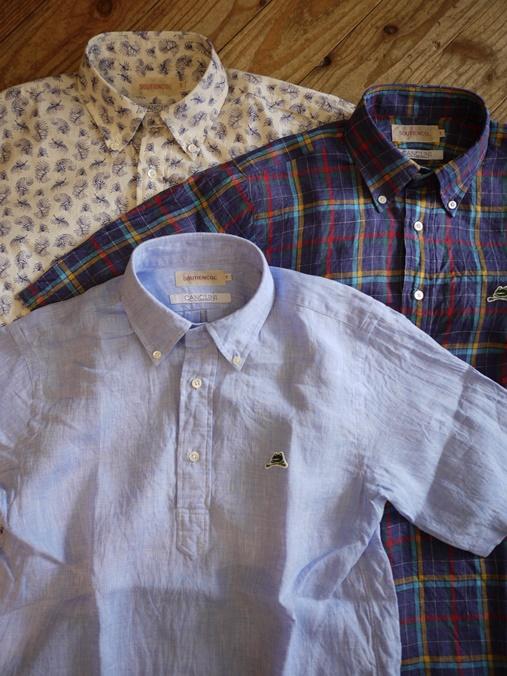 souti shirt sP1380278.JPG