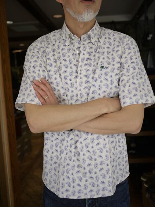 souti shirt sP1380293.JPG