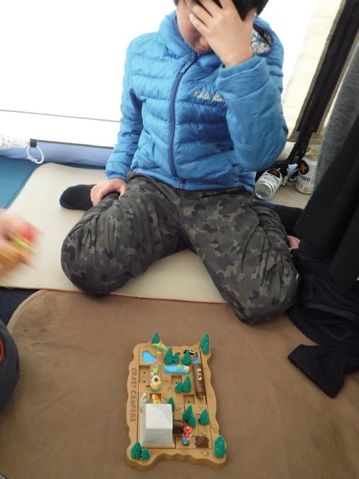 toshi camp s (19).JPG