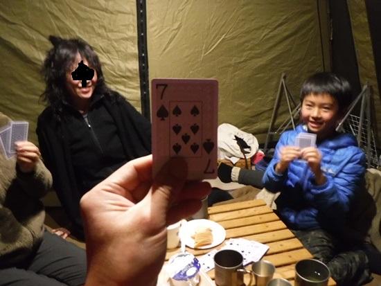 toshi camp s (37).JPG